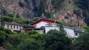 Khanti